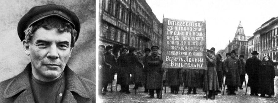 Ленина деньги