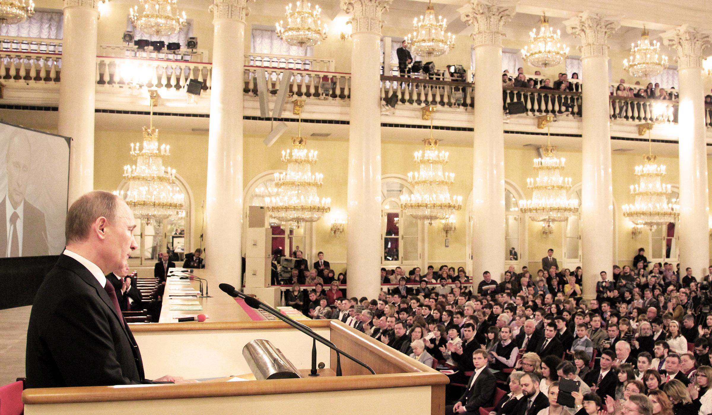 Путин 9 февраля 2013