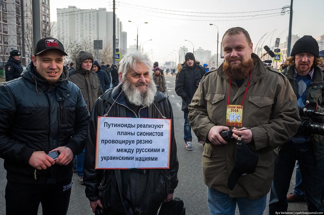 русский марш 2014 демушкин