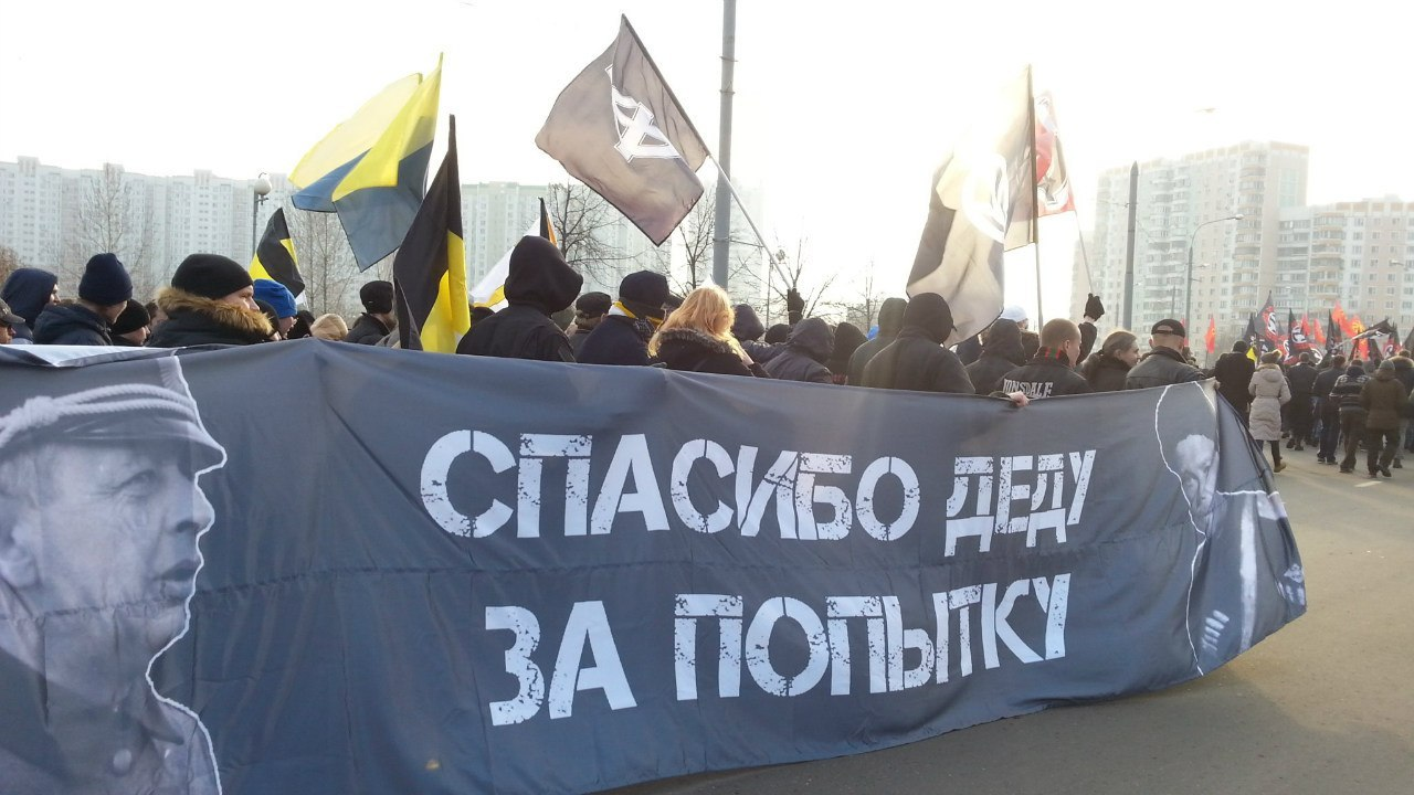 русский марш 2014 каминский шкуро