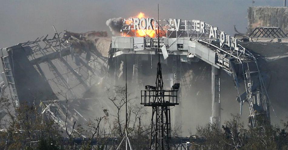 Аэропорт Донецка 2