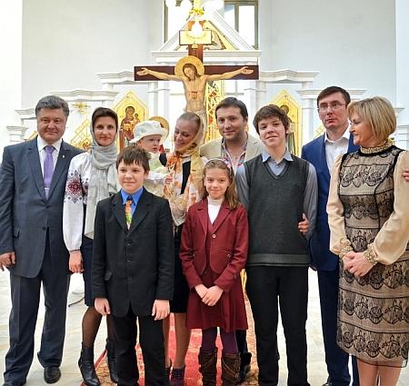 порошенко семья