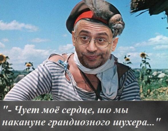 Сванидзе дем
