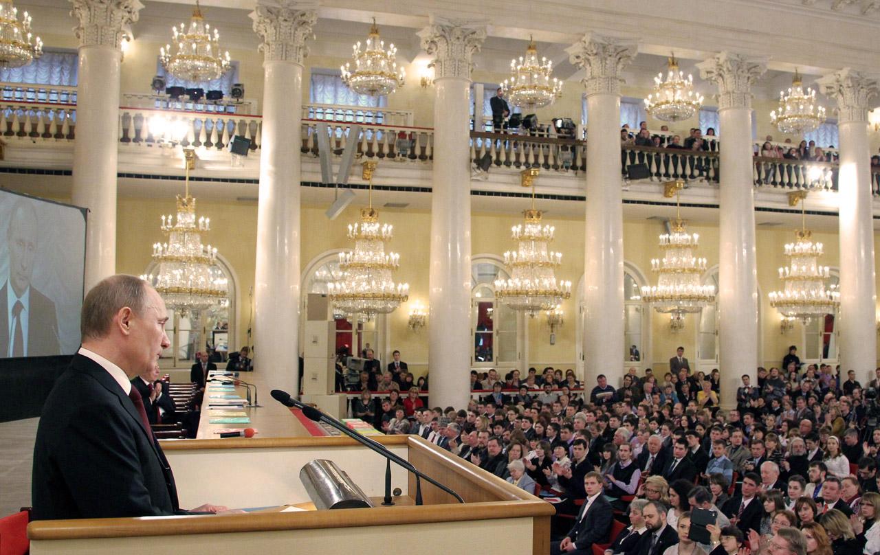 Путин колонный зал