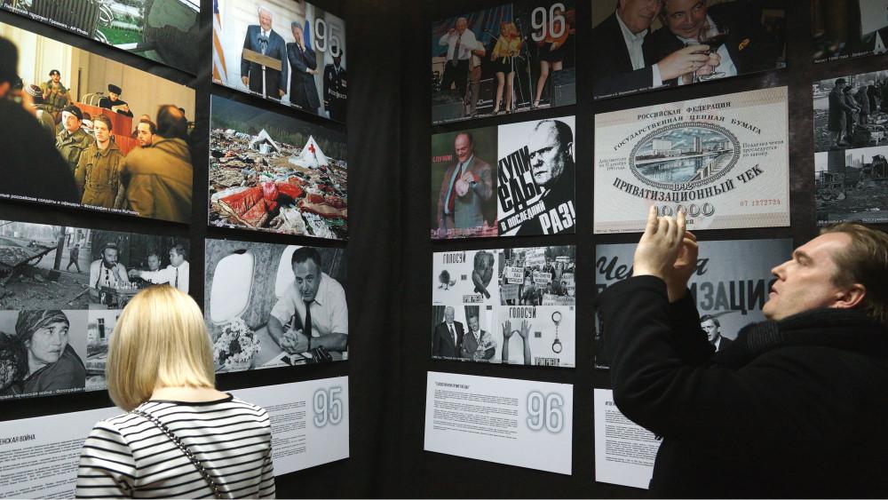 в екатеринбурге открылась альтернативная экспозиция история ельци