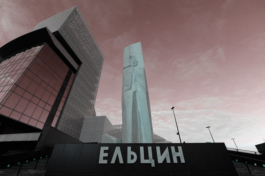Как подает нашу историю Ельцин-центр?