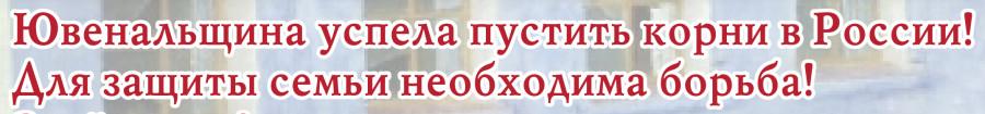 собр-02