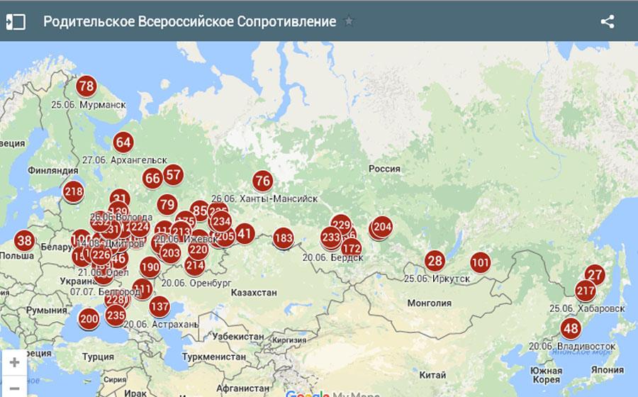 РВС Карта.jpg