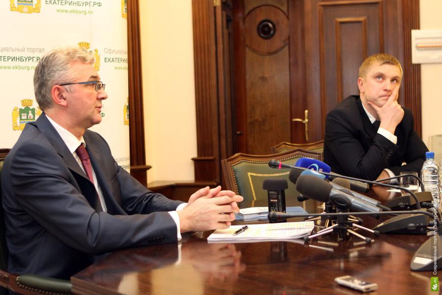 Сити-менеджер А. Якоб и пресс-секретарь мэрии Д. Сухоруков