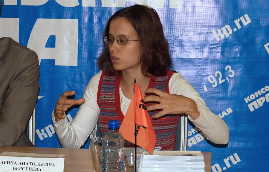 1 - Арина Берсенева