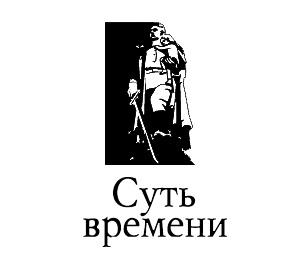 ЛогоСВ