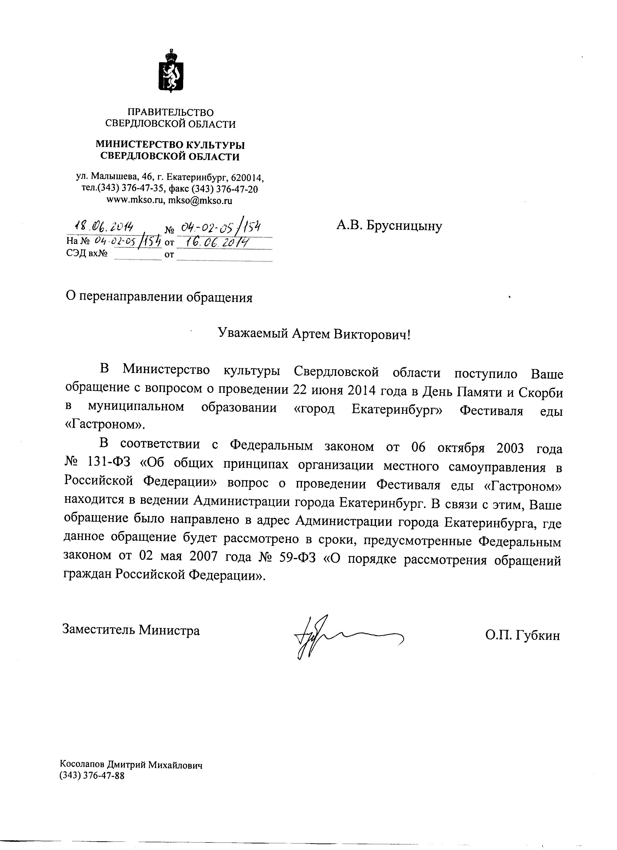 04-02-05 154 001