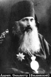 архиепископ Сильвестр