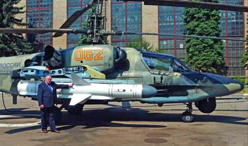 ka-52k.jpg