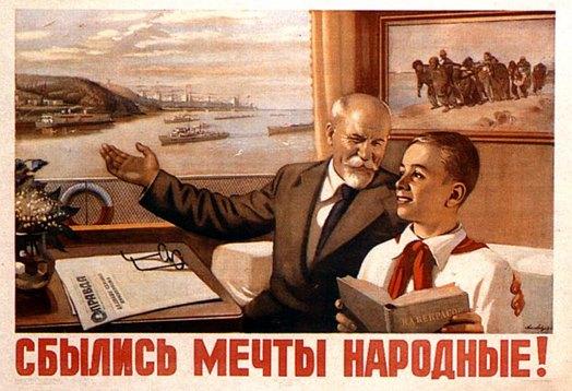 артем ковтун живой журнал