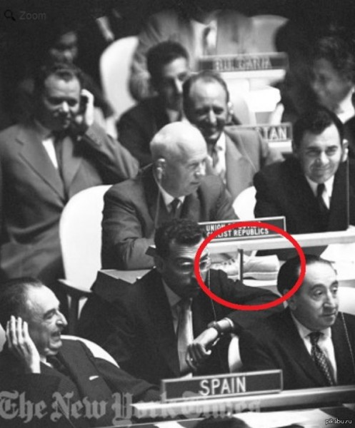 60 лет ботиночной дипломатии Хрущёва