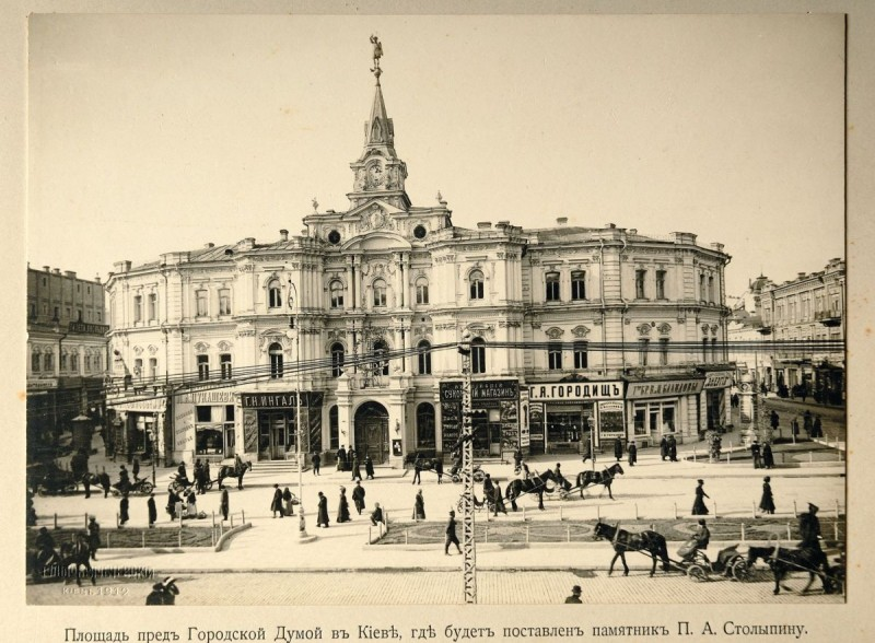 102 года назад. К годовщине повешения в Киеве П. А. Столыпина