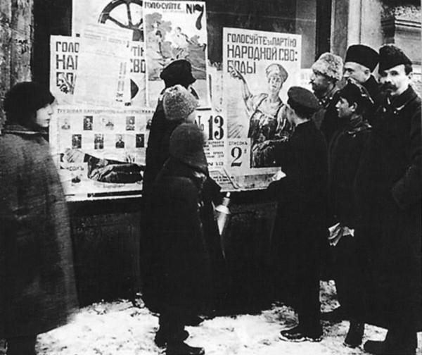 100 лет назад. Выборы в Учредительное Собрание