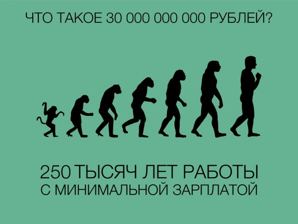 30000-01.jpg