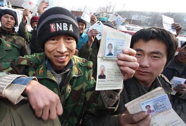 Иностранцы не должны голосовать. РОНС