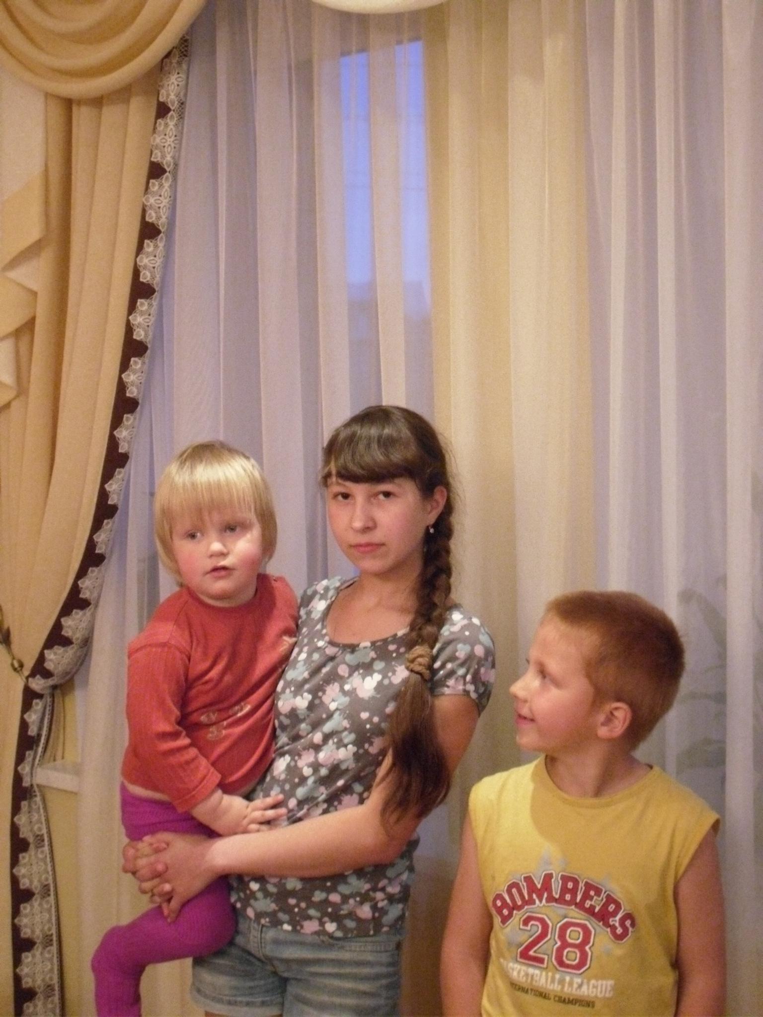 ИринаВаняНикита