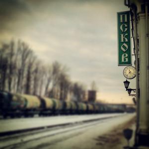 Псков. Вокзал