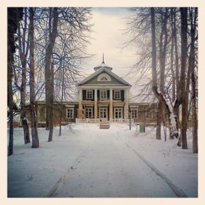 Дом Ганнибалов