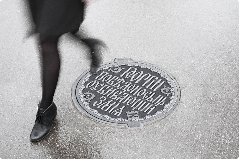 moscow-manhole-photo