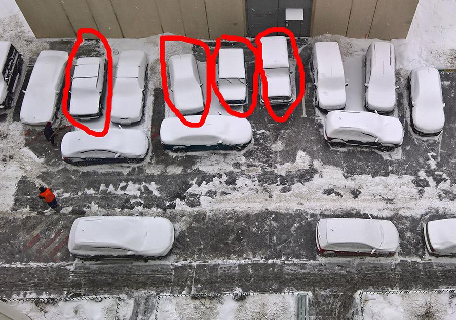 parkovka avtohlam1