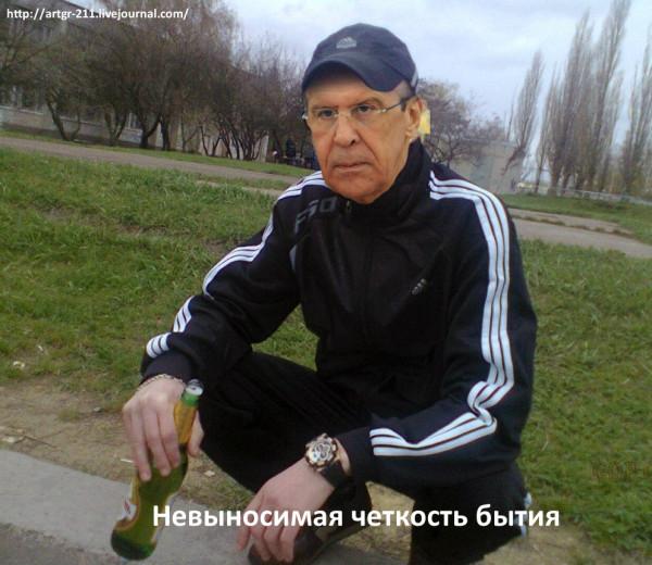 lavrov_gop