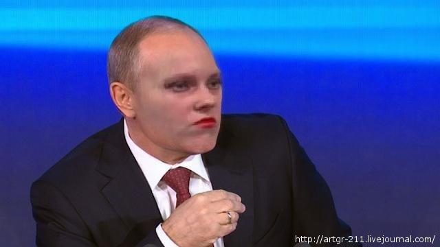 Putin_koroleva