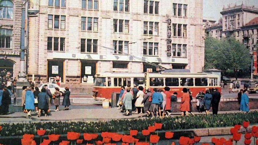 Оккупация Украины Советским Союзом