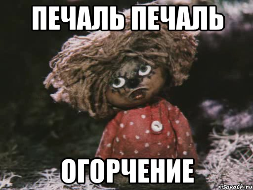 kuzya_45167426_orig_