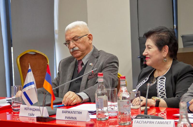 Обращение Еврейской общины Армении к властям Израиля