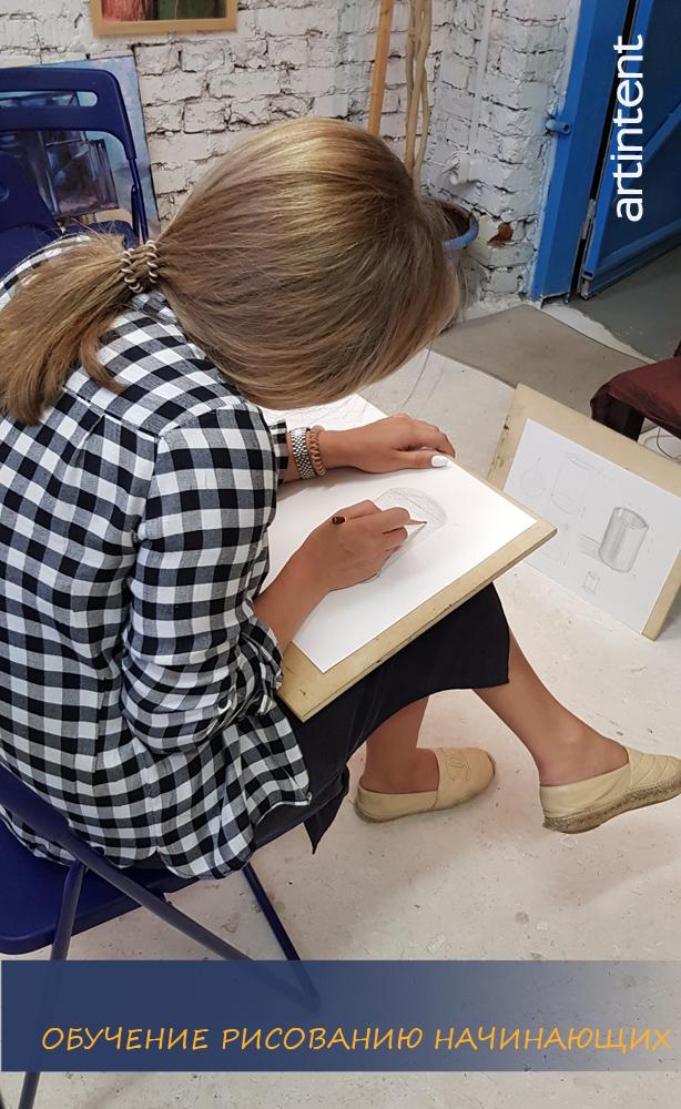 Обучение рисованию карандашом начинающих