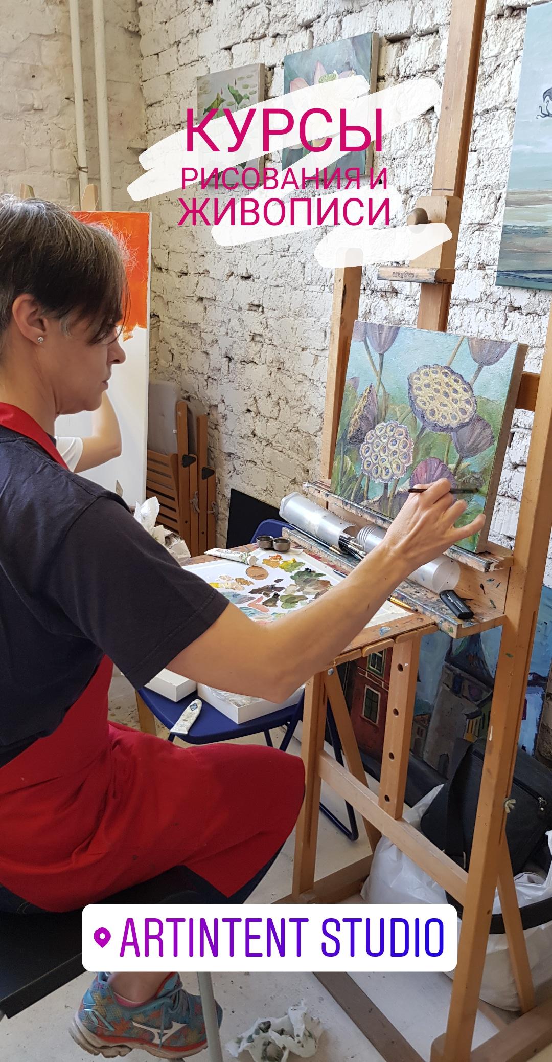 Курсы рисования и живописи