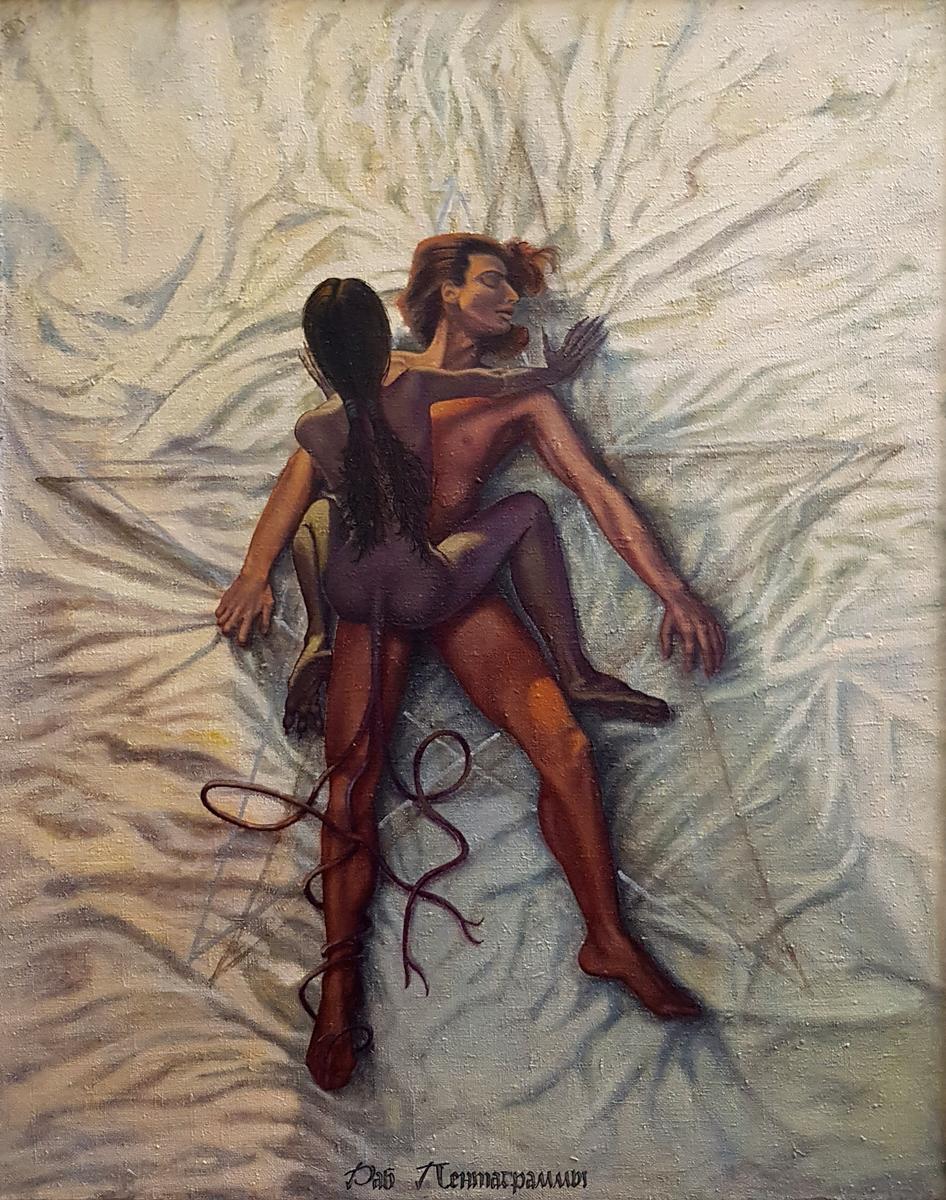 Александр Буданов - живопись маслом мистический реализм
