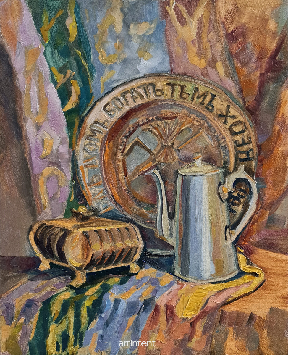 Artintent - этюд маслом, натюрморт