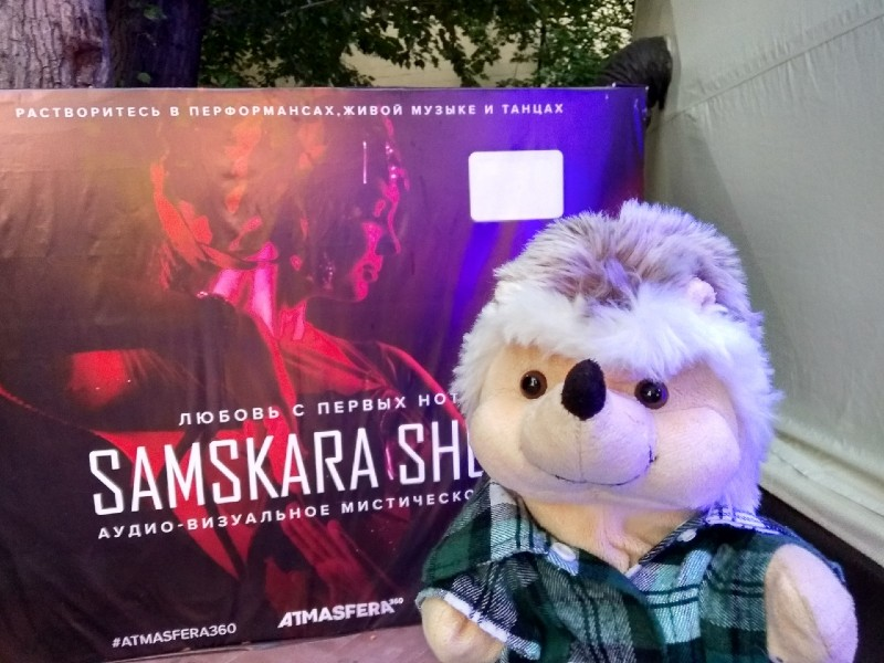 Samskara Show.