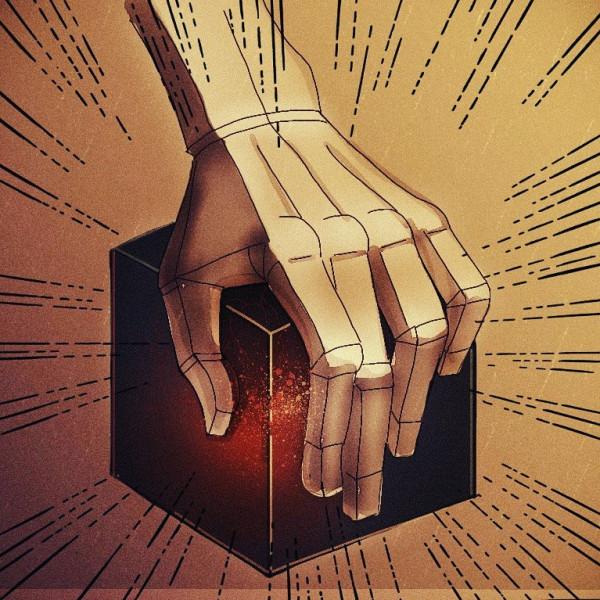 Рука и куб