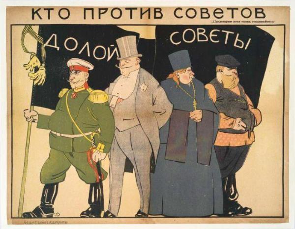plakaty_vremen_grajdanskoj_vojny_v_rossii_78