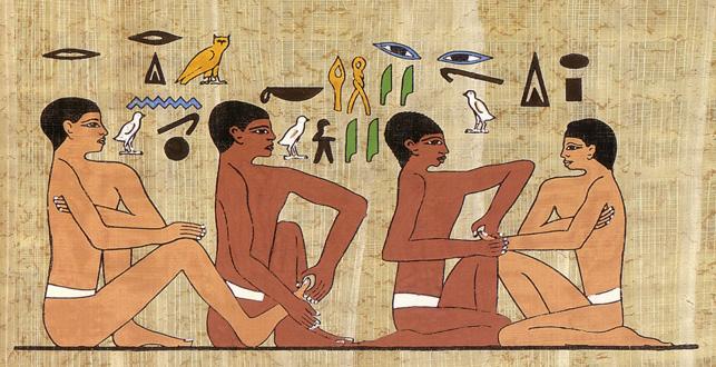 massage-papirus2
