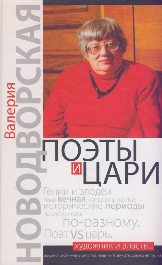 1350929581_image_21-12-30_00119_22-10-2012