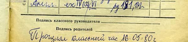 dnevnikJ
