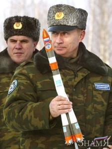 """Запуск российской ракеты """"Протон-М"""" в очередной раз отложен из-за мусора в двигателе - Цензор.НЕТ 129"""