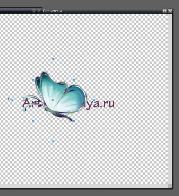 Как получить логотип на прозрачном фоне? Блог о создании лого 16