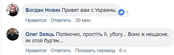 о Марианне Рейбо Марговской (3).JPG