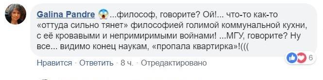 о Марианне Рейбо Марговской (7).JPG
