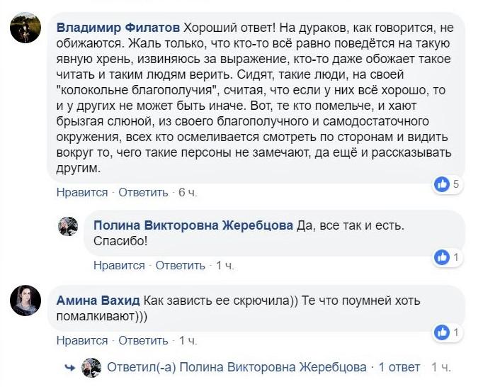 о Марианне Рейбо Марговской (11).JPG