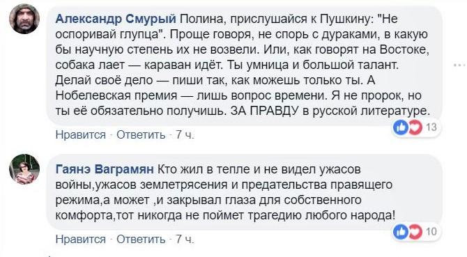 о Марианне Рейбо Марговской..JPG